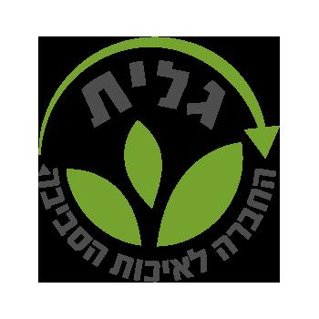 לוגו גלית איכות הסביבה