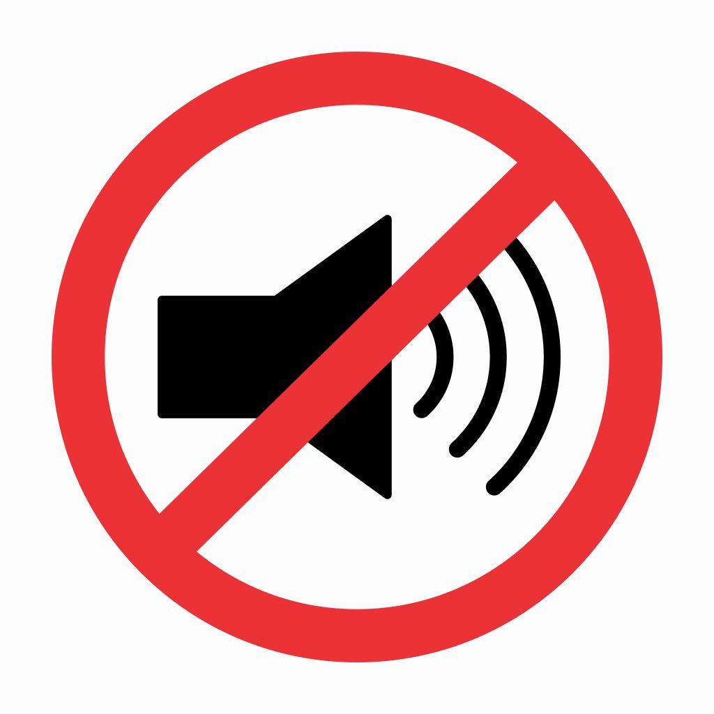 """התקנות למניעת מפגעים (מניעת רעש), תשנ""""ג-1992"""